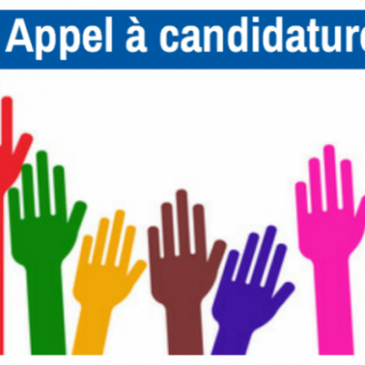 Appel à candidatures : Equipe Technique Régionale